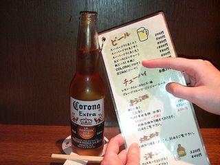 En México y el mundo, la cerveza es... ¿Colona?